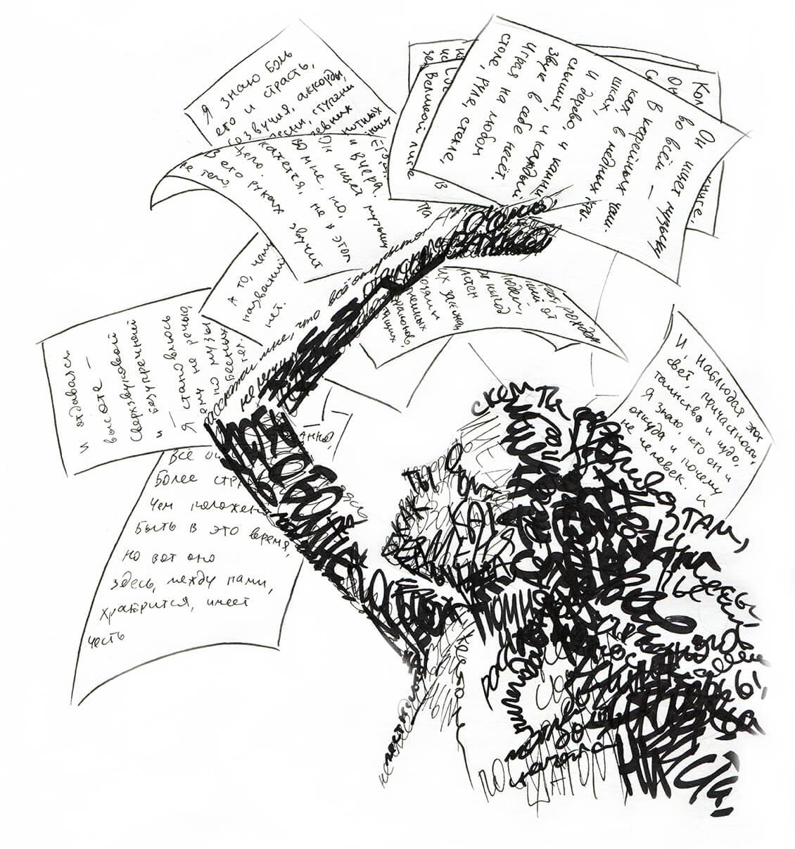 Письма Светланы Лаврентьевой